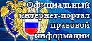 III Всероссийское собрание